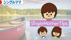 にほんブログ村 家族ブログ シングルママへ