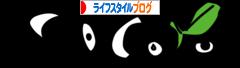にほんブログ村 ライフスタイルブログへ