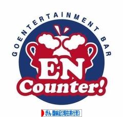 にほんブログ村 病気ブログ がん 闘病記(現在進行形)へ