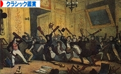 にほんブログ村 クラシックブログ クラシック音楽鑑賞へ