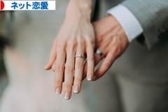 にほんブログ村 恋愛ブログ ネット恋愛へ