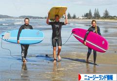 にほんブログ村 海外生活ブログ ニュージーランド情報へ