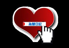 にほんブログ村 為替ブログ 為替日記へ