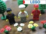 にほんブログ村 その他趣味ブログ LEGOへ