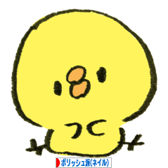 にほんブログ村 美容ブログ ポリッシュ派(ネイル)へ