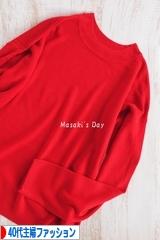 にほんブログ村 ファッションブログ 40代主婦ファッションへ