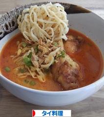 にほんブログ村 グルメブログ タイ料理(グルメ)へ