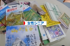 にほんブログ村 シニア日記ブログ 女性シニアへ
