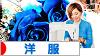 ハンドメイドブログ 洋服(洋裁)へ