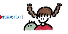 にほんブログ村 イラストブログ 今日描いたイラストへ