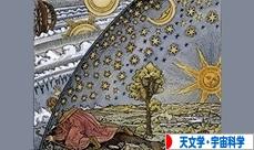 にほんブログ村 科学ブログ 天文学・天体観測・宇宙科学へ