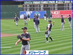 にほんブログ村 野球ブログ MLB・メジャーリーグへ