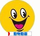 にほんブログ村 動画紹介ブログ 動物動画へ