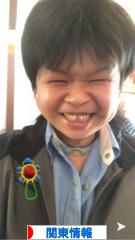 にほんブログ村 地域生活(街) 関東ブログ 関東情報へ