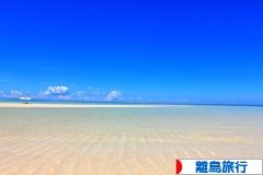にほんブログ村 旅行ブログ 離島旅行へ