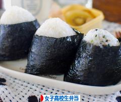 にほんブログ村 料理ブログ 女子高校生弁当へ