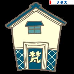 にほんブログ村 観賞魚ブログ メダカ