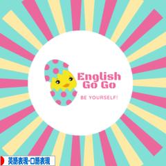 にほんブログ村 英語ブログ 英語表現・口語表現へ