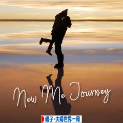 にほんブログ村 旅行ブログ 親子・夫婦世界一周へ