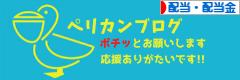 にほんブログ村 株ブログ 配当・配当金へ