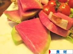 にほんブログ村 料理ブログ 食材・宅配食材へ