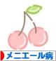 にほんブログ村 病気ブログ メニエール病へ