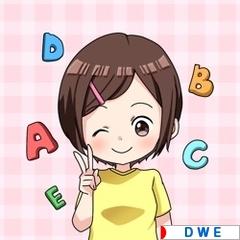 にほんブログ村 英語ブログ DWEへ