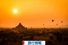 にほんブログ村 旅行ブログ 旅行情報へ