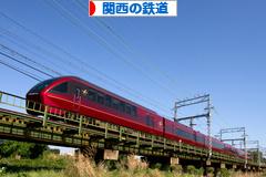 にほんブログ村 鉄道ブログ 関西の鉄道へ