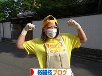 にほんブログ村 格闘技ブログへ