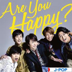 にほんブログ村 音楽ブログ J-POPへ