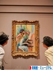 にほんブログ村 美術ブログ 美術館・アートミュージアムへ