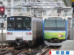 にほんブログ村 鉄道ブログ 相鉄線へ