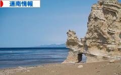 にほんブログ村 地域生活(街) 北海道ブログ 道南情報へ