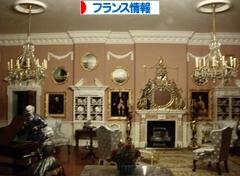 にほんブログ村 海外生活ブログ フランス情報へ