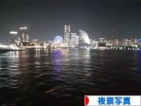 にほんブログ村 写真ブログ 夜景写真へ