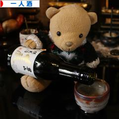 にほんブログ村 酒ブログ 一人酒へ