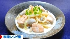 にほんブログ村 料理ブログ 料理レシピ集へ
