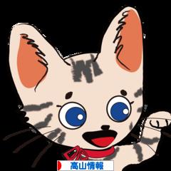 にほんブログ村 地域生活(街) 中部ブログ 飛騨高山情報へ