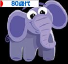 にほんブログ村 シニア日記ブログ 80歳代へ