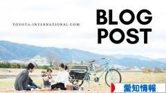 にほんブログ村 地域生活(街) 中部ブログ 愛知県情報へ