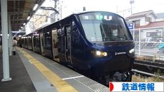 にほんブログ村 鉄道ブログ 鉄道情報へ