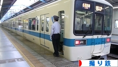 にほんブログ村 鉄道ブログ 撮り鉄へ