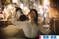 にほんブログ村 酒ブログ 禁酒・断酒へ