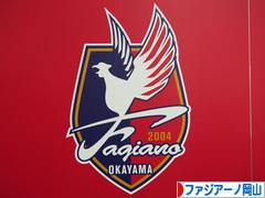 にほんブログ村 サッカーブログ ファジアーノ岡山へ
