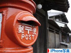 にほんブログ村 写真ブログ iPhone写真へ