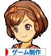 にほんブログ村 ゲームブログ ゲーム制作へ
