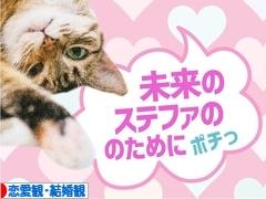 にほんブログ村 恋愛ブログ 恋愛観・結婚観へ