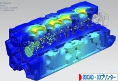 にほんブログ村 PC家電ブログ 3DCAD・3Dプリンターへ