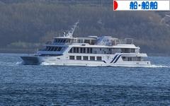 にほんブログ村 その他趣味ブログ 船・船舶へ
